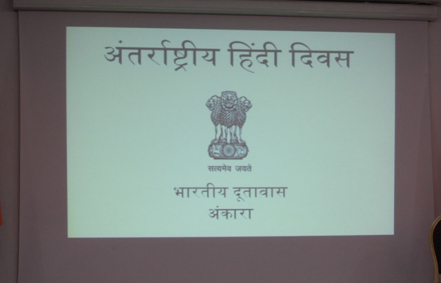 World Hindi Day celebrations in Ankara