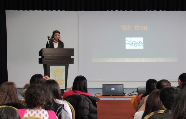 Vishwa Hindi Diwas Celebrations in Embassy of India, Ankara