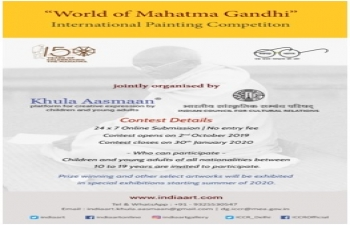 150 Mahatma Gandhi Painting Competition