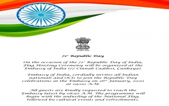 Republic Day 2020, flag hoisting ceremony invitation