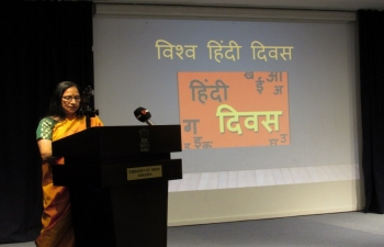 Embassy Celebrates 'World Hindi Day' on March 06, 2020