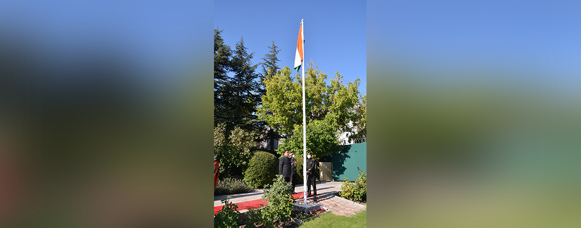 75th Independence Day Flag hoisting ceremony at India House